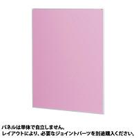 トーカイスクリーン E-placeパネル 高さ1105mm用 幅700mm ローズピンク (取寄品)