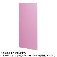 トーカイスクリーン E-placeパネル 高さ1870mm用 幅700mm ローズピンク (取寄品)