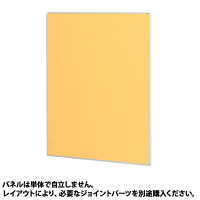 トーカイスクリーン E-placeパネル 高さ1105mm用 幅700mm オレンジ (取寄品)