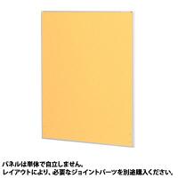 トーカイスクリーン E-placeパネル クロスタイプ 幅900mm 高さ1105mm用 オレンジ 1枚(取寄品)