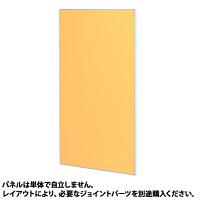 トーカイスクリーン E-placeパネル クロスタイプ 幅900mm 高さ1615mm用 オレンジ 1枚(取寄品)
