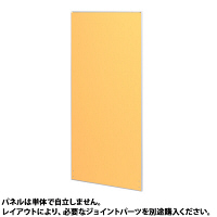 トーカイスクリーン E-placeパネル クロスタイプ 幅900mm 高さ1870mm用 オレンジ 1枚(取寄品)