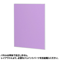 トーカイスクリーン E-placeパネル 高さ1105mm用 幅1000mm バイオレット (取寄品)