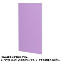 トーカイスクリーン E-placeパネル 高さ1615mm用 幅700mm バイオレット (取寄品)