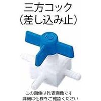 アズワン フッ素樹脂製三方コック(差し込み止) 016.802.2 1個 5-5368-12 (直送品)