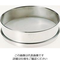 飯田製作所 標準試験用ふるい(ID製) 実新型 IDφ200mm 1.18mm 1個 5-5390-10 (直送品)