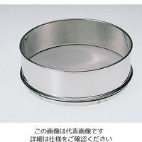ふるい(試験用・鉛フリー)<TS製> SUS普及型 φ150mm(深さ45mm) 目開き53μm JTS-150-45-48 5-5391-30 (直送品)