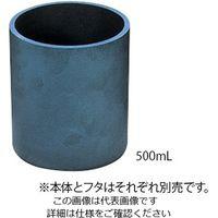 アズワン るつぼ(SiC) 500mL 5ー5603ー02 1個 5ー5603ー02 (直送品)