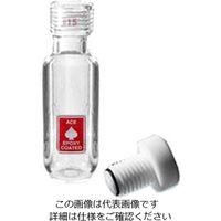 アズワン 耐圧ボトル 50mL (ACE GLASS) 1-1371-01 (直送品)