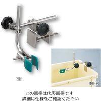 アズワン 水槽用クランプ 2型 5ー5621ー02 1個 5ー5621ー02 (直送品)