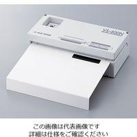 アズワン バキュームシーラー エコノミーVS400N VS-400N 1台 5-5695-21 (直送品)