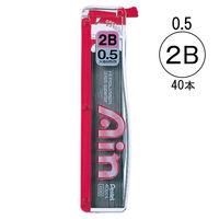 ぺんてる ハイポリマーアイン(Ain) 0.5mm 2B 1ケース(40本入)