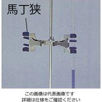 野中理化器製作所 磁製ビュレットスタンド用 2個架馬丁挟 1個 6-255-02 (直送品)