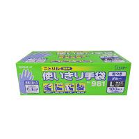 ニトリル使いきり手袋粉付き Lブルー1箱