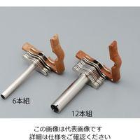 野中理化器製作所 スピードコルクポーラー 4・5.5・7・8.5・10・11.5mm 1セット 6-339-01 (直送品)