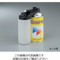 アズワン スプレーガン NO.8202 セット 6ー5000ー01 1式 6ー5000ー01 (直送品)