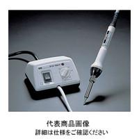 アズワン 温調回路内蔵型ハンダこて PXー501 6ー5004ー02 1台 6ー5004ー02 (直送品)