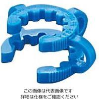 アズワン ケッククリップ・テーパージョイント ブルー 適合スリ部上径:19mm 1袋(10個) 6-510-04 (直送品)