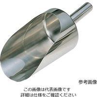 日本メタルワークス 万能スコップ(氷用) SUS304 中 1個 6-516-04 (直送品)