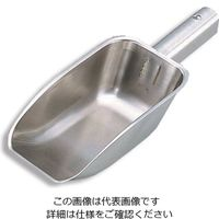 和田助製作所 角型スコップ (SUS304) 1個 6-514-03 (直送品)