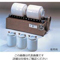 アズワン 磁製ボールミル φ150×215mm 1個 6-552-03 (直送品)