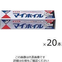 アズワン アルミホイル 20個入 ジャンボ50 1箱(20本) 6-713-52 (直送品)