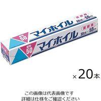 アズワン アルミホイル 20個入 1箱(20本) 6-713-57 (直送品)