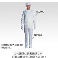 東洋リントフリー 無塵衣FD200C 上衣・ホワイト FD200C-01 LL 1着 6-7527-02 (直送品)