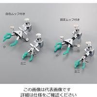ヤマナカ クランプ 両開・小 自在ムッフ付 NCR-2 1個 6-775-03 (直送品)