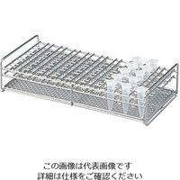 三和化研工業 サンプルチューブ立て(ステンレス製) 5本×10列収納可 SS10-50M 1個 6-780-02 (直送品)