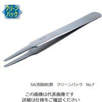 アズワン MEISTER ピンセット SA(耐酸鋼)製 クリーンパック No.F F-SA 1本 6-7905-56 (直送品)