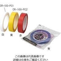 """伸和 クリーンルームカラーテープ 1""""×33白 CR-100-PC1 1袋(33m) 6-8307-05 (直送品)"""