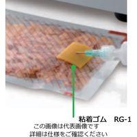 飯島電子工業 交換用粘着ゴム 100枚入 RG-1 1箱(100枚) 6-8500-33 (直送品)