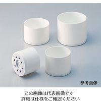 ヤマト科学 試薬瓶転倒防止具(マグカップ) 6個入 M 1箱(6個) 6-8415-03 (直送品)