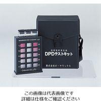 オーヤラックス(OYALOX) 残留塩素測定器 DPDテストキット 1セット 6-8516-22 (直送品)