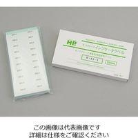 日油技研工業 レトルト殺菌ラベルR90-5 1000枚 1箱(1000枚) 6-8594-01 (直送品)