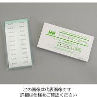 日油技研工業 レトルト殺菌ラベルR-121-20 1000枚 1箱(1000枚) 6-8594-03 (直送品)