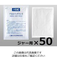 三菱ガス化学 アネロパック(R)・ケンキ ジャー用 50個 A-03 1箱(50個) 6-8665-02 (直送品)