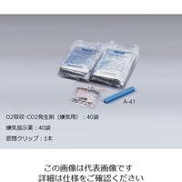 三菱ガス化学 アネロパック(R) ケンキ(嫌気培養)・セット ジャー用剤 A-02 1セット 6-8664-04 (直送品)