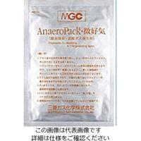 三菱ガス化学 アネロパック(R) 微好気(微好気培養用) ジャー用剤 A-28 1箱(30個) 6-8667-04 (直送品)