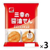 三幸製菓 三幸の醤油せん 18枚 1セット(3袋入)
