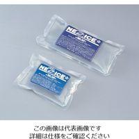 アズワン 保冷剤ネオアイスソフトケース 550mL ソフトケース550mL 1個 6-9587-01 (直送品)