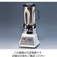 WARING(ワーリング) ブレンダー 7011HS 1台 5-3408-01 (直送品)