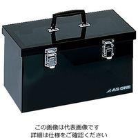 アズワン キャリングボックス 1箱 7-172-07 (直送品)