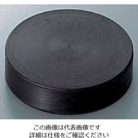 アズワン 回転子固定マグネット ゴム 1個 7-227-01 (直送品)