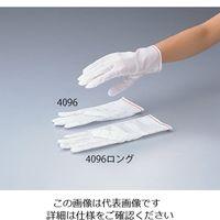 アズワン 無塵手袋 4096ロング S 10双入 7ー416ー08 1袋(10双入) 7ー416ー08 (直送品)