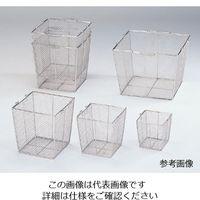 アズワン ステンレス角型洗浄カゴ(テーパ付き) 200角(160角)×200mm 1個 7-5332-04(直送品)