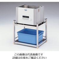 アズワン 超音波洗浄器用 架台(ASU-2・3用) 1台 7-5646-01 (直送品)