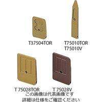 アズワン マルチ真空ピンセット用チップ 2〜4インチ T37504TOR 1個 7-594-17 (直送品)