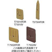 アズワン マルチ真空ピンセット用チップ 4〜6インチ T75028VES T75028V 1個 7-594-23 (直送品)